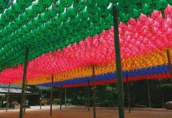 Exploration du monde - Corée du Sud