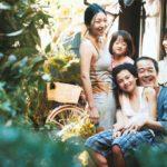 Une affaire de famille de Hirokazu Kore-eda